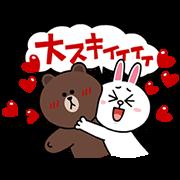 かまちょブラコニ☆ラブスタンプ