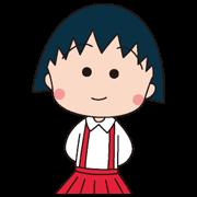 ちびまる子ちゃん(家族編)