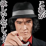 松田優作 探偵物語ボイススタンプ