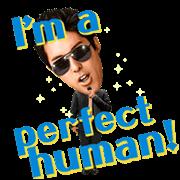 PERFECT HUMAN 歌うスタンプ