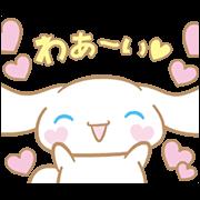 シナモロール アニメ♪