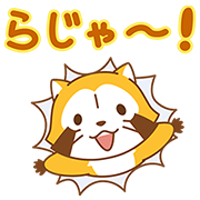 ラスカル&タンガ☆ポップアップスタンプ