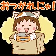 ちびまる子にゃん☆アニメスタンプ
