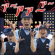柳沢慎吾の飛び出す「あばよ!」