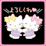ハローキティ桜くじ付きスタンプ
