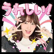 小嶋陽菜 AKB48卒業記念スタンプ