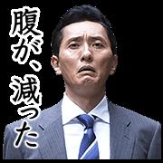 TVドラマ「孤独のグルメ」