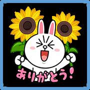LINEキャラクターズ 夏休みスタンプ
