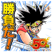 DRAGON QUEST-ダイの大冒険-(J50th)