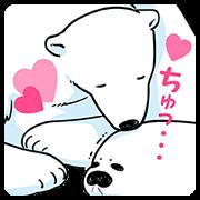 ボイスつき☆「恋するシロクマ」