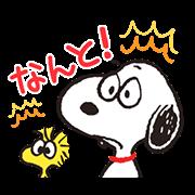 動く!SNOOPY★FUNNY FACES