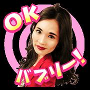 平野ノラ 動くゾ バブリ〜♪