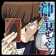 遊☆戯☆王デュエルモンスターズ Vol.2